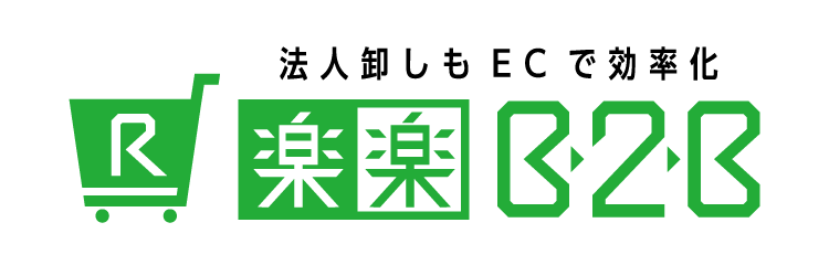 service_b2b_logo