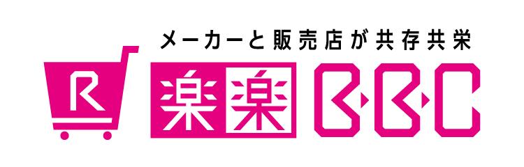 service_bbc_logo