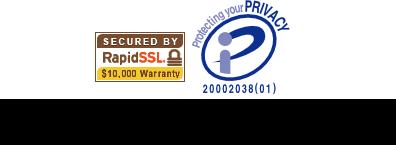 弊社は個人情報を保護のためプライバシーマークを取得、またSSL暗号化によるセキュア通信を採用しております。